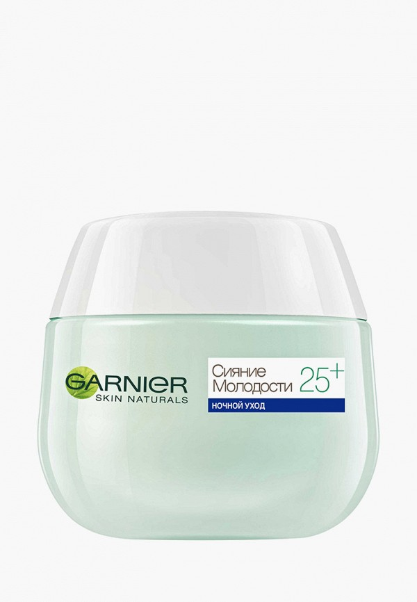 Крем для лица Garnier Garnier GA002LWIVR58 крем для лица garnier garnier ga002lwivr63