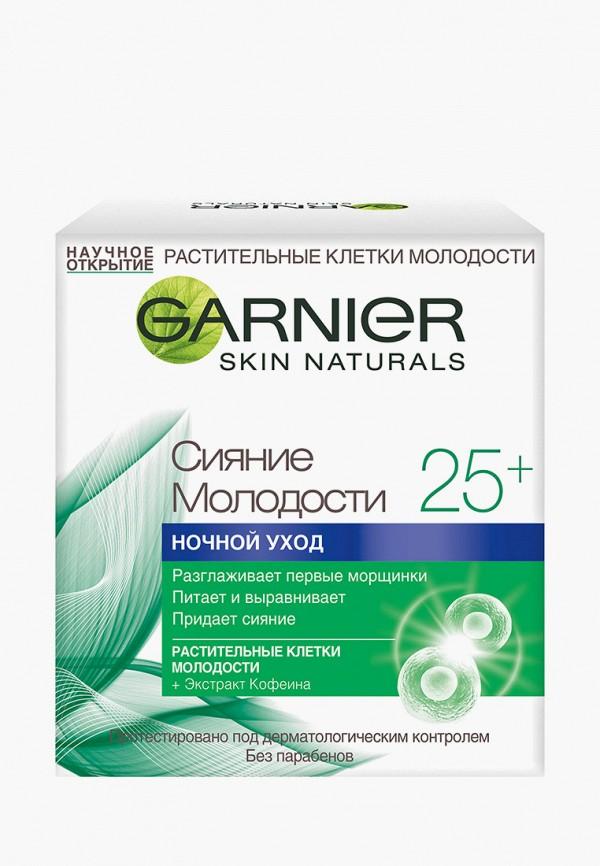Крем для лица Garnier Garnier GA002LWIVR58 цены