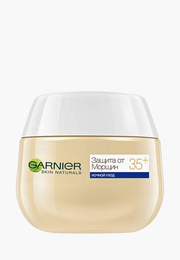 Крем для лица Garnier Garnier GA002LWIVR61 крем для лица garnier garnier ga002lwxwz33