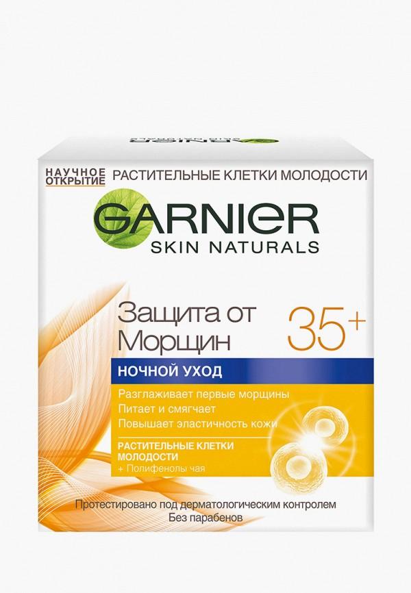 Крем для лица Garnier Garnier GA002LWIVR61 недорого