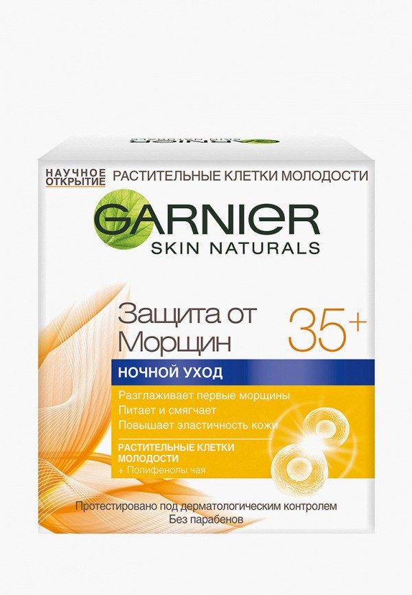 Крем для лица Garnier Garnier GA002LWIVR61 цены