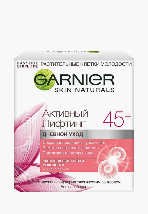 Крем для лица Garnier Garnier GA002LWIVR63 крем для лица garnier garnier ga002lwxwz33