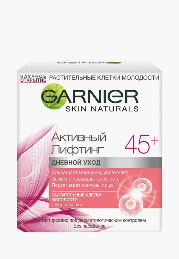 Крем для лица Garnier Garnier GA002LWIVR63 недорого