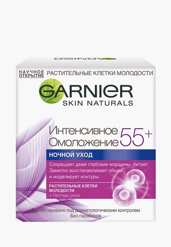 Крем для лица Garnier Garnier GA002LWIVR66 цена 2017