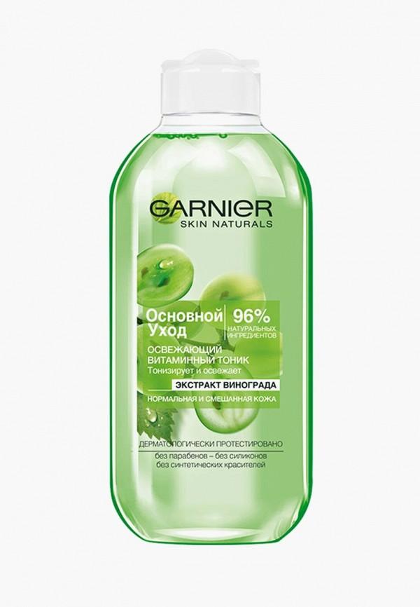 Тоник для лица Garnier Garnier GA002LWIVR77 la mer тоник для лица the tonic тоник для лица the tonic