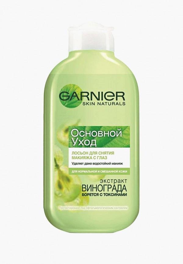 Лосьон для лица Garnier Garnier GA002LWIVR78 маска для лица garnier garnier ga002luzje38