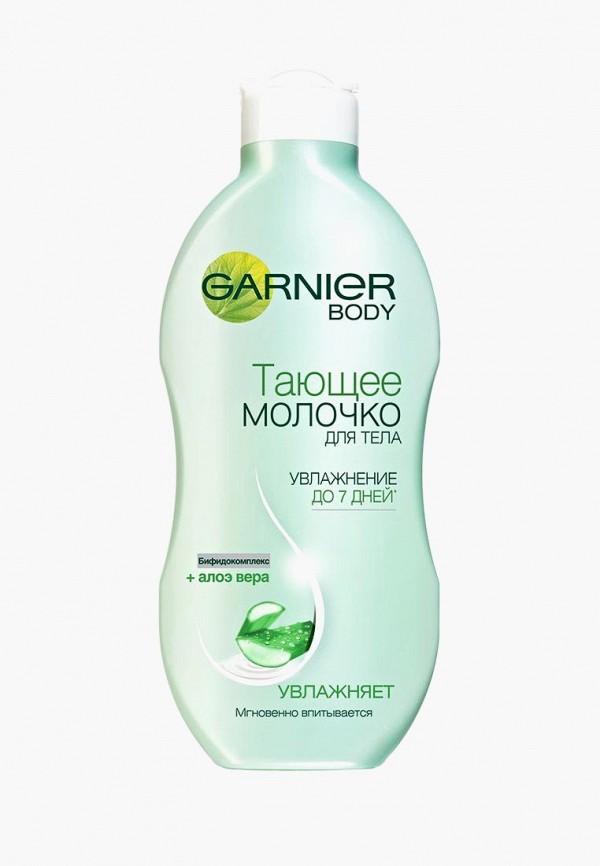 Молочко для тела Garnier Garnier GA002LWIVR80 маска для лица garnier garnier ga002luzje38