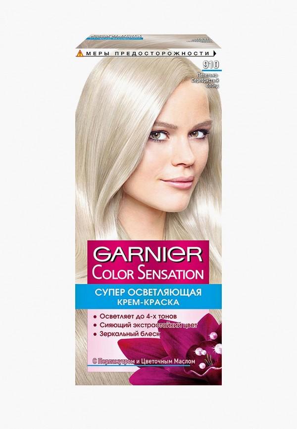 Краска для волос Garnier Garnier GA002LWIVR99 стоимость