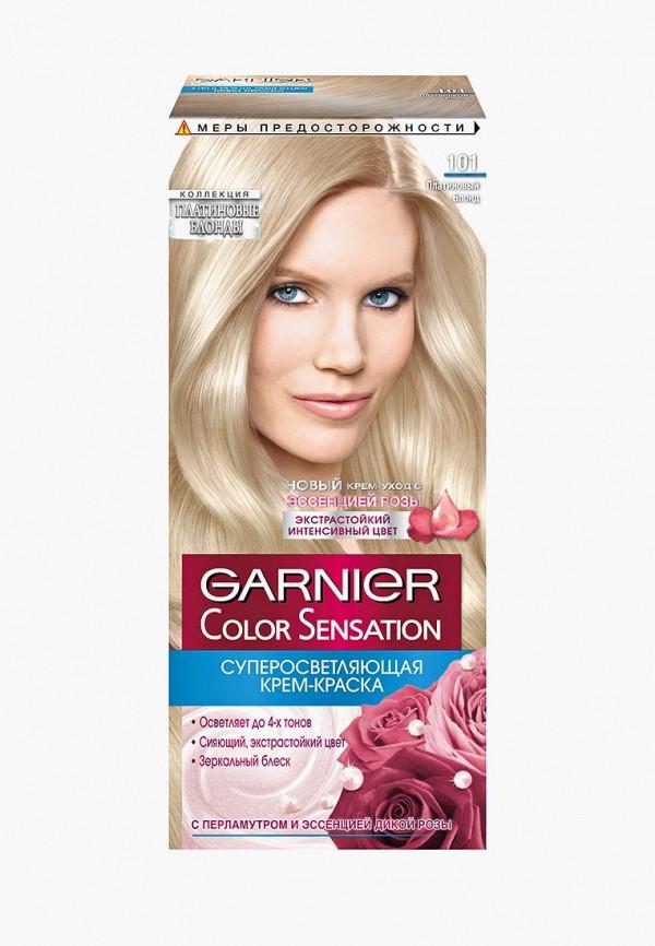 Краска для волос Garnier Garnier GA002LWIVS00 маска для лица garnier garnier ga002luzje38