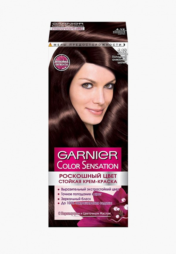 Краска для волос Garnier Garnier GA002LWIVS01 стоимость