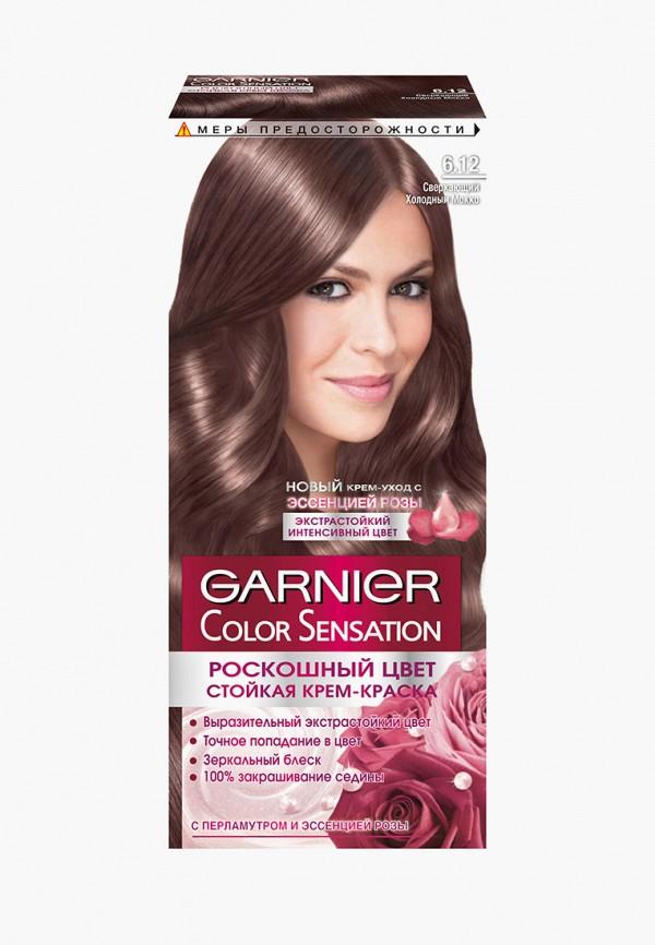 Краска для волос Garnier Garnier GA002LWIVS02 цена в Москве и Питере