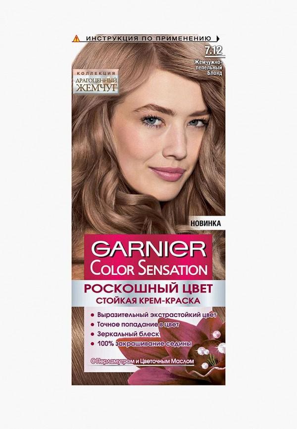 Краска для волос Garnier Garnier GA002LWIVS04 краска для волос garnier garnier ga002lwdtfy1