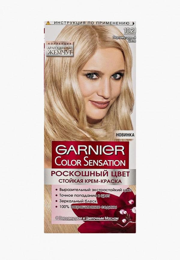 Краска для волос Garnier Garnier GA002LWIVS06 краска для волос garnier garnier ga002lwxwz35