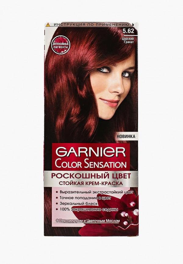 Краска для волос Garnier Garnier GA002LWIVS09 краска для волос garnier garnier ga002lwdtfy1