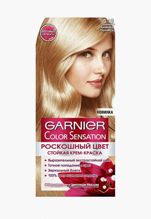 Краска для волос Garnier Garnier GA002LWIVS10 краска для волос garnier garnier ga002lwdtfy1