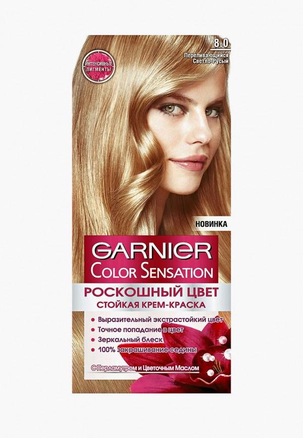 Краска для волос Garnier Garnier GA002LWIVS11 garnier