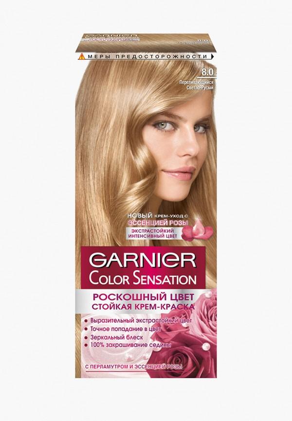Краска для волос Garnier Garnier GA002LWIVS11 краска для волос garnier garnier ga002lwivr92