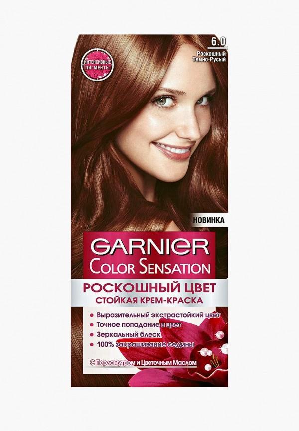 Краска для волос Garnier Garnier GA002LWIVS12