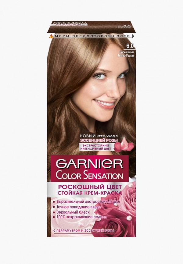 Краска для волос Garnier Garnier GA002LWIVS12 краска для волос garnier garnier ga002lwivr92