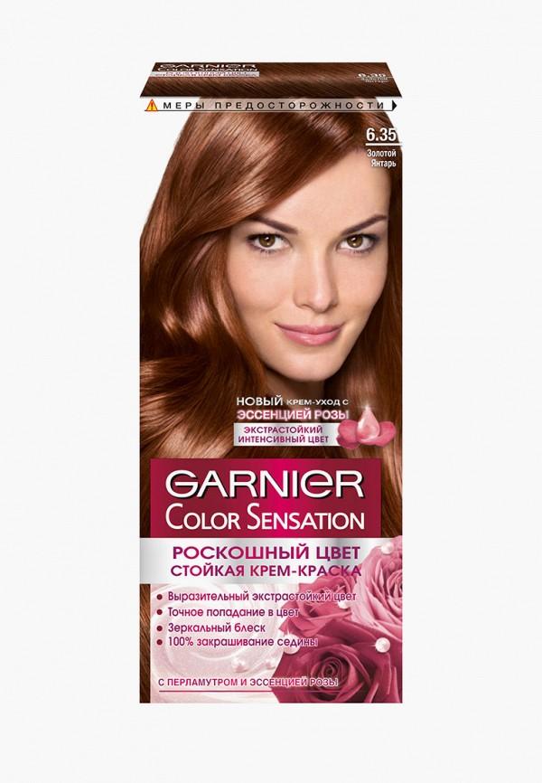 краска для волос garnier, белый