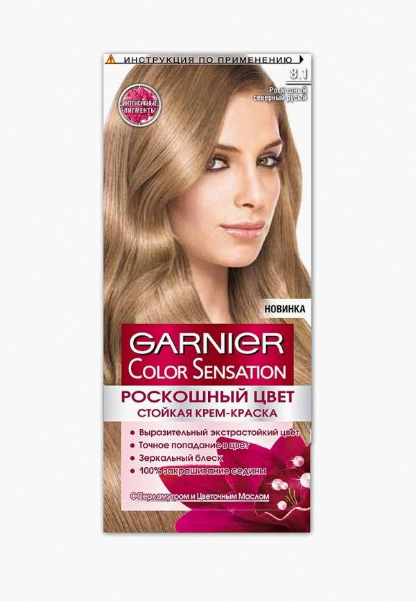 Краска для волос Garnier Garnier GA002LWIVS20 маска для лица garnier garnier ga002luzje38