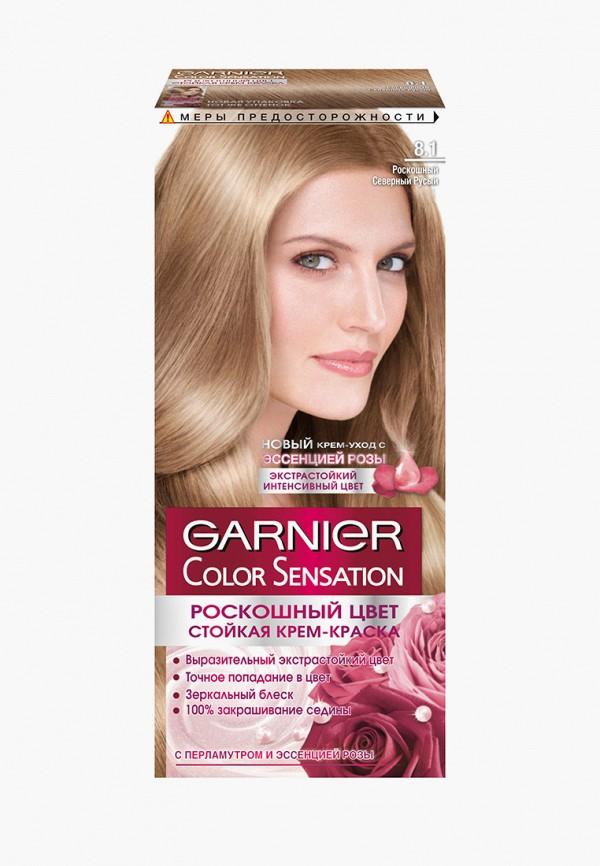 Краска для волос Garnier Garnier GA002LWIVS20 краска для волос garnier garnier ga002lwivr92