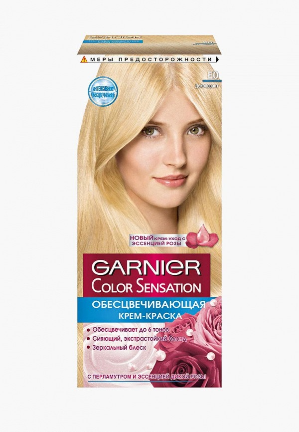 Краска для волос Garnier Garnier GA002LWIVS22 крем для лица garnier garnier ga002lwivr65