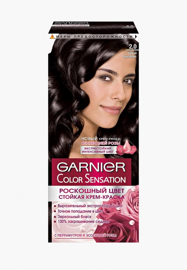 Краска для волос Garnier Garnier GA002LWIVS23 крем для лица garnier garnier ga002lwivr65