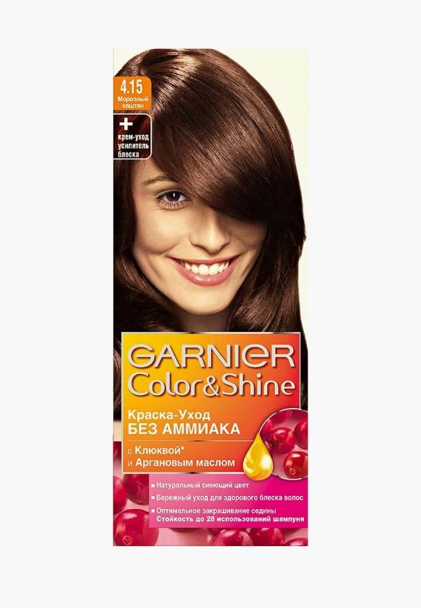 Краска для волос Garnier Garnier GA002LWIVS27 маска для лица garnier garnier ga002luzje38