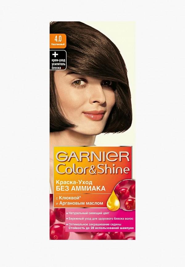 Краска для волос Garnier Garnier GA002LWIVS29 краска для волос garnier garnier ga002lwdtfy1