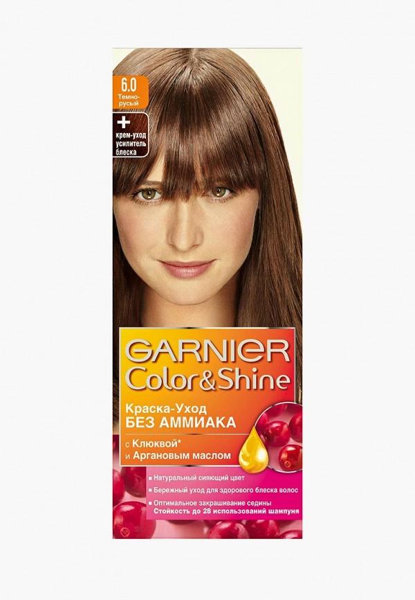 Краска для волос Garnier Garnier GA002LWIVS30 маска для лица garnier garnier ga002luzje38