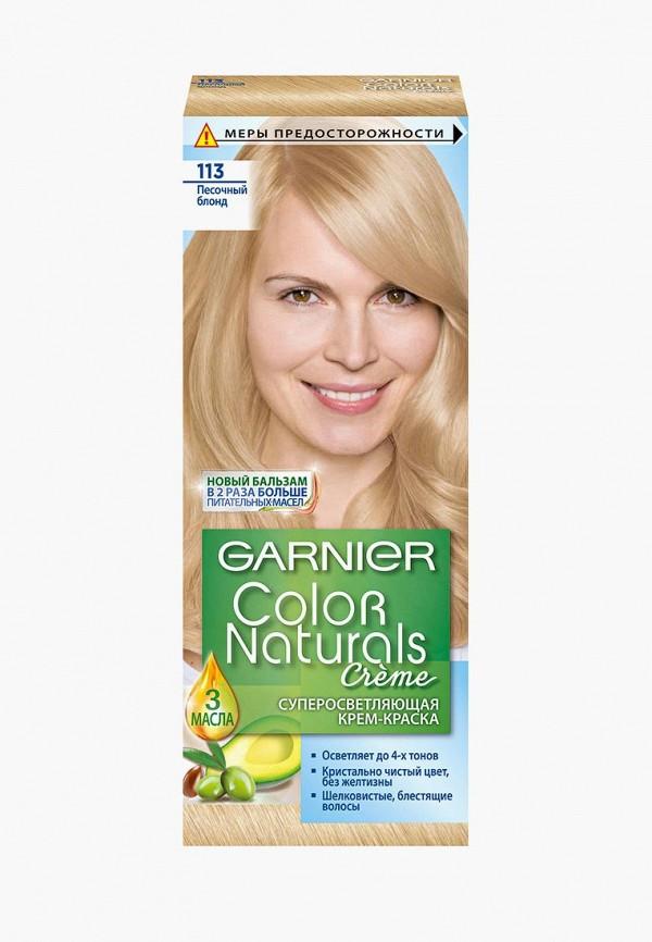 Краска для волос Garnier Garnier GA002LWIVS39 краска для волос garnier garnier ga002lwivr89