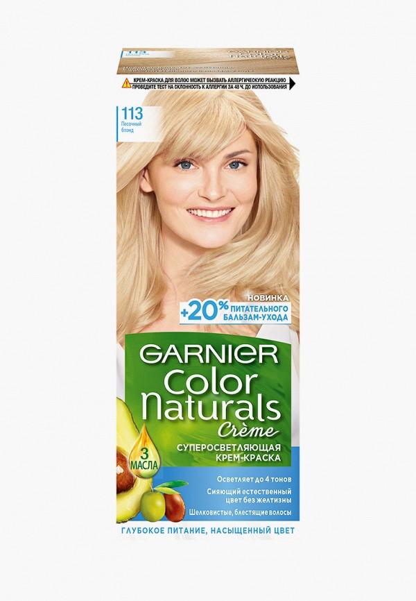 Краска для волос Garnier Garnier GA002LWIVS39 краска для волос garnier garnier ga002lwdtfy5