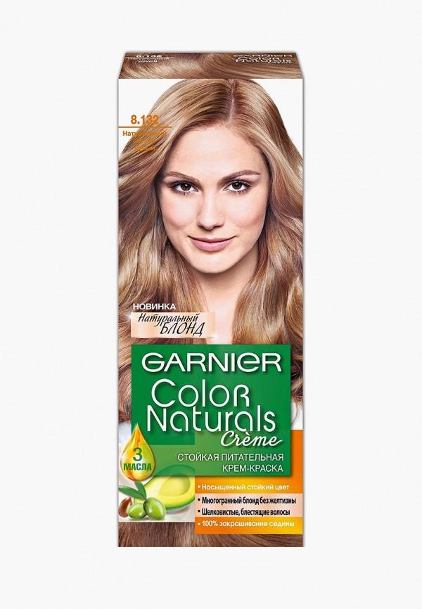 Краска для волос Garnier Garnier GA002LWIVS41 маска для лица garnier garnier ga002luzje38