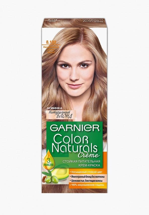 Краска для волос Garnier Garnier GA002LWIVS41 крем для лица garnier garnier ga002lwivr65