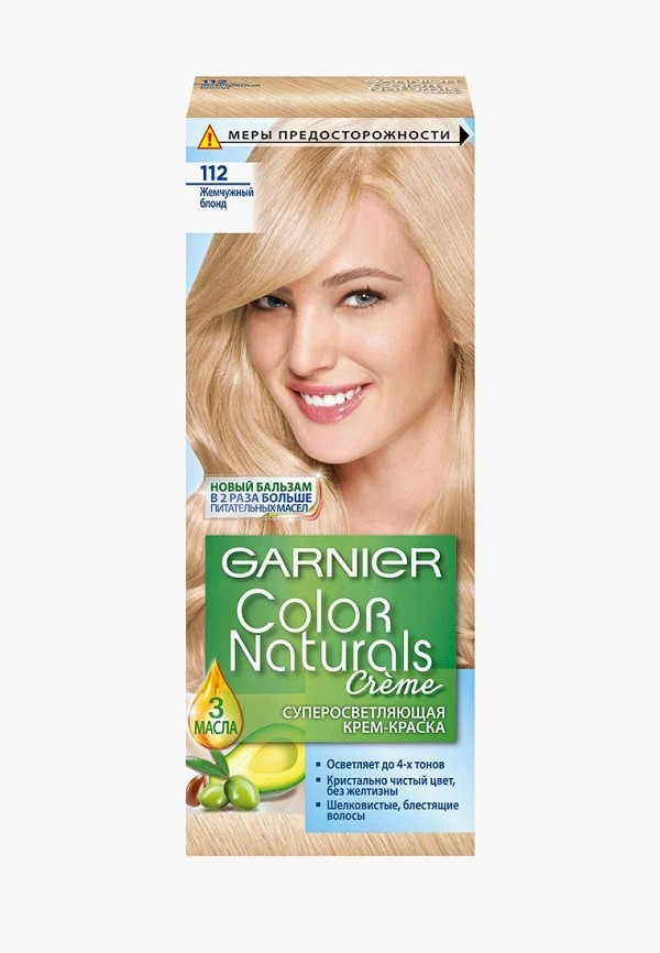 Краска для волос Garnier Garnier GA002LWIVS43 маска для лица garnier garnier ga002luzje38