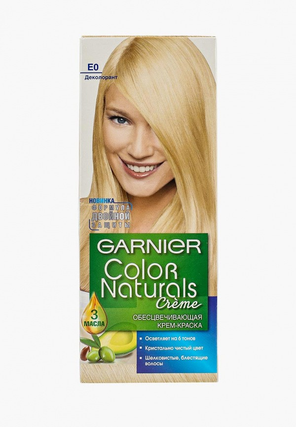 Краска для волос Garnier Garnier GA002LWIVS47 краска для волос garnier garnier ga002lwivr89