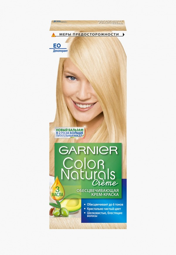Краска для волос Garnier Garnier GA002LWIVS47 краска для волос garnier garnier ga002lwdtfy5