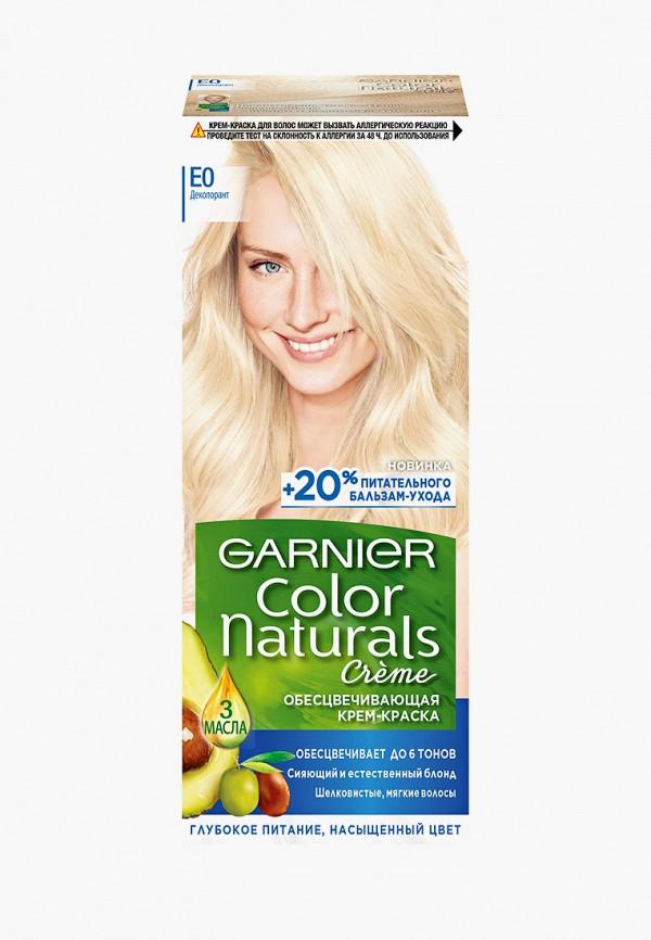 Краска для волос Garnier Garnier GA002LWIVS47 краска для волос garnier garnier ga002lwivr92