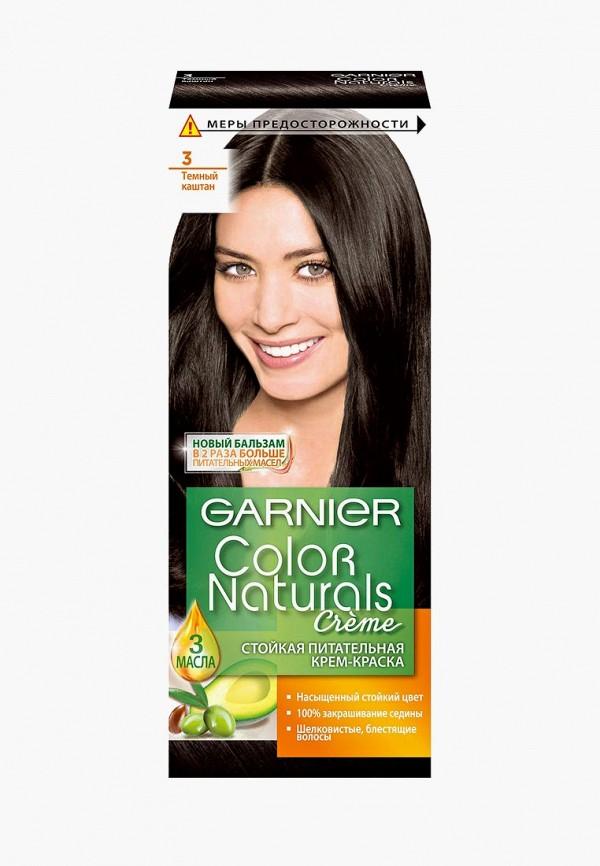 Купить Краска для волос Garnier, Color Naturals , стойкая, питательная, оттенок 3, Темный каштан, GA002LWIVS48, черный, Осень-зима 2018/2019