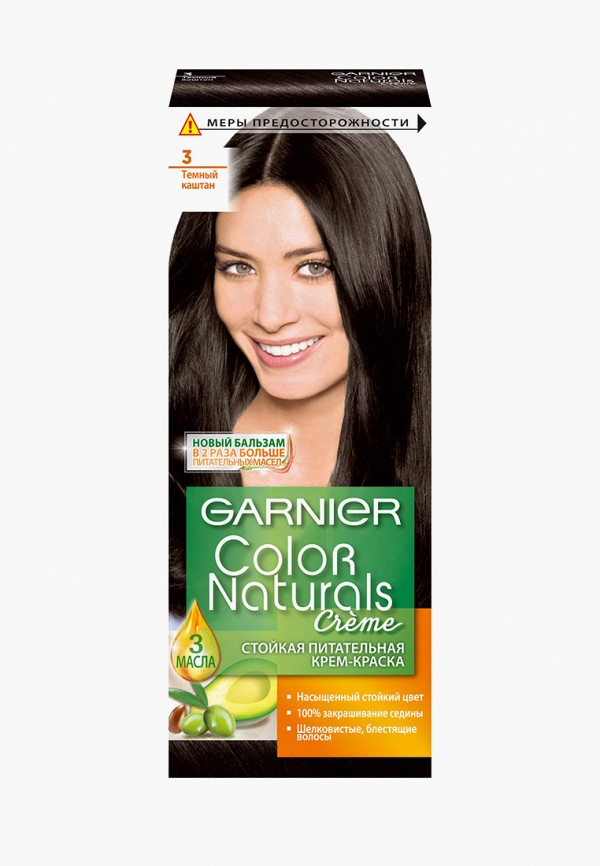 Краска для волос Garnier Garnier GA002LWIVS48 краска для волос garnier garnier ga002lwfetw1