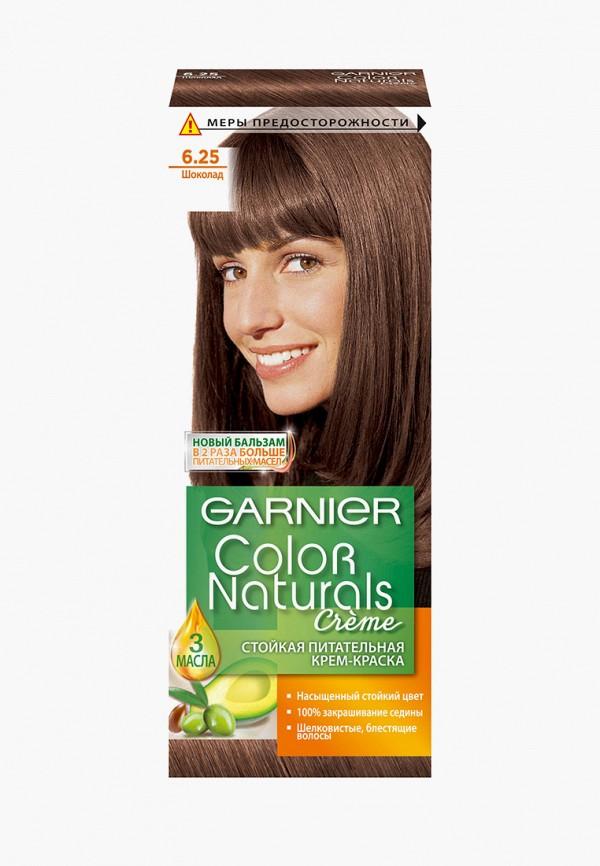 Краска для волос Garnier Garnier GA002LWIVS49 цена в Москве и Питере