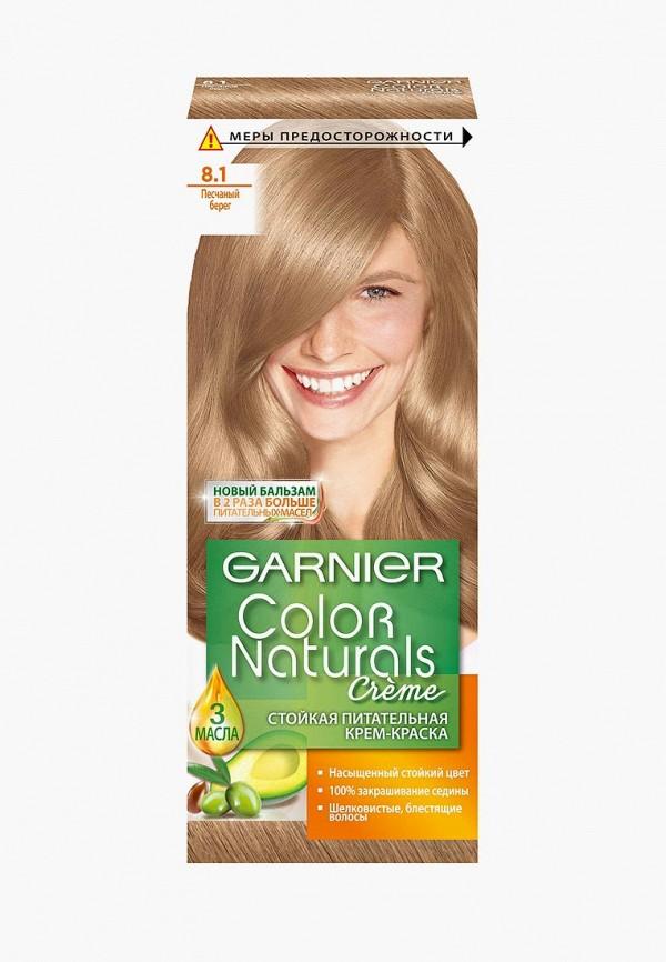 Краска для волос Garnier Garnier GA002LWIVS50 краска для волос garnier garnier ga002lwdtfy1