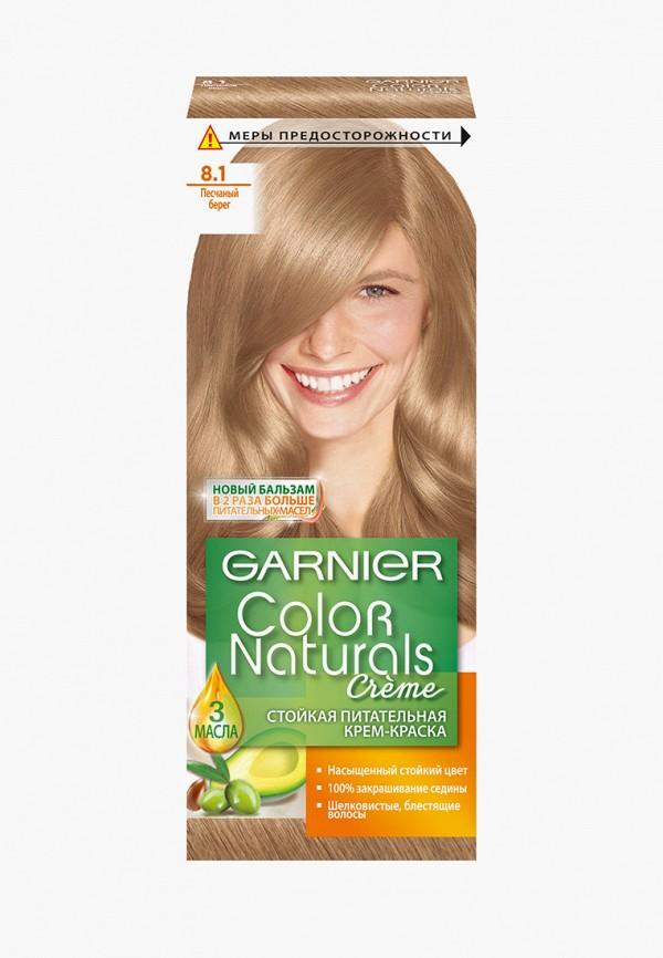 Краска для волос Garnier Garnier GA002LWIVS50 garnier краска для волос color