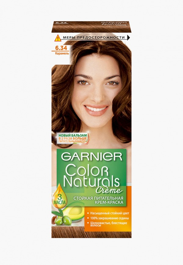 Краска для волос Garnier Garnier GA002LWIVS51 garnier 40ml