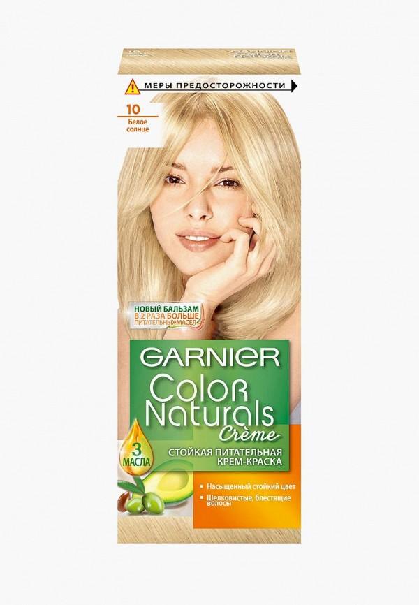 Краска для волос Garnier Garnier GA002LWIVS53 маска для лица garnier garnier ga002luzje38