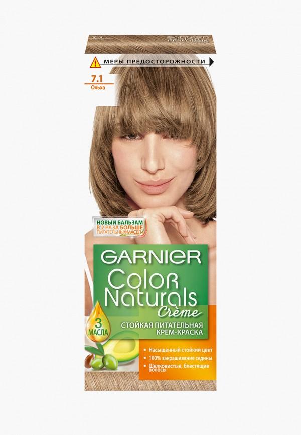 Краска для волос Garnier Garnier GA002LWIVS54 цена в Москве и Питере