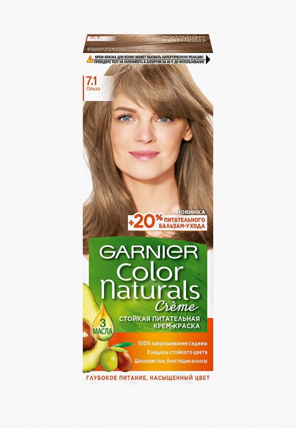 Краска для волос Garnier Garnier GA002LWIVS54 краска для волос garnier garnier ga002lwdtfy5