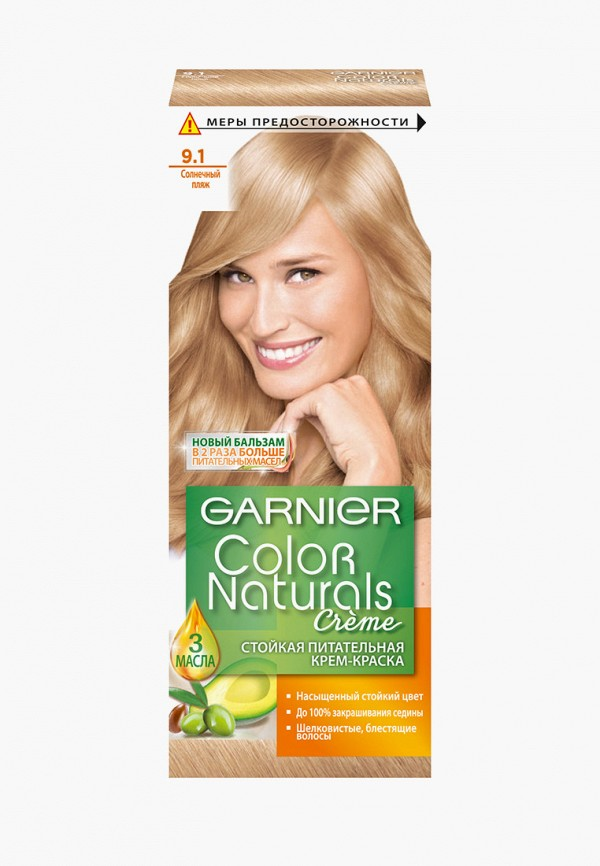 Краска для волос Garnier Garnier GA002LWIVS55