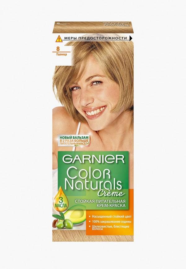 Краска для волос Garnier Garnier GA002LWIVS56 краска для волос garnier garnier ga002lwdtfy1